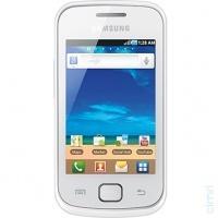 En ucuz Samsung Galaxy Gio S5660 Beyaz Cep Telefonu fiyatları, yorumları ve özellikleri