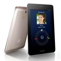 En ucuz Asus Fonepad ME371MG 8GB Altın Sarısı Tablet PC fiyatları, yorumları ve özellikleri