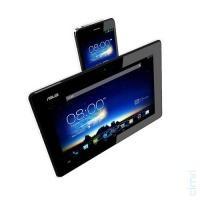 En ucuz Asus PadFone Infinity Cep Telefonu fiyatları, yorumları ve özellikleri