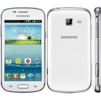 En ucuz Samsung Galaxy Trend 2 Duos S7572 Beyaz fiyatları, yorumları ve özellikleri
