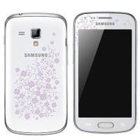 En ucuz Samsung Galaxy S Duos Cep Telefonu fiyatları, yorumları ve özellikleri