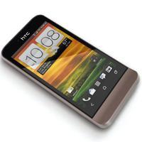 En ucuz HTC One V Cep Telefonu fiyatları, yorumları ve özellikleri