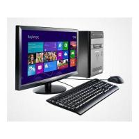 En ucuz Grundig PC-2340 A5 i3 Masaüstü Bilgisayar fiyatları, yorumları ve özellikleri