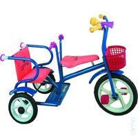 En ucuz Hurtas HBS-6 İkiz Çocuk Bisikleti fiyatları, yorumları ve özellikleri