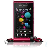 En ucuz Sony Ericsson Satio Cep Telefonu fiyatları, yorumları ve özellikleri