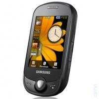 En ucuz Samsung Genoa C3510 Siyah Cep Telefonu fiyatları, yorumları ve özellikleri