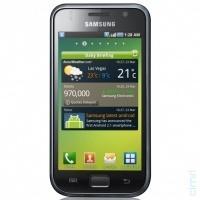 En ucuz Samsung Galaxy S I9000 Cep Telefonu fiyatları, yorumları ve özellikleri