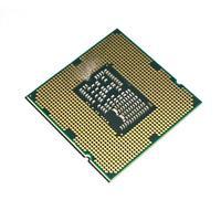 En ucuz Intel Core İ3 550 İşlemci fiyatları, yorumları ve özellikleri