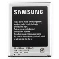 En ucuz Samsung Galaxy S3 EB-L1G6Llucstd Orjinal Batarya fiyatları, yorumları ve özellikleri