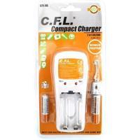 En ucuz C.F.L. 675 HB Şarj Cihazı fiyatları, yorumları ve özellikleri