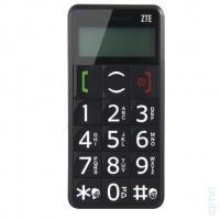 En ucuz ZTE S302 Cep Telefonu fiyatları, yorumları ve özellikleri
