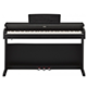 Yamaha Piyanolar