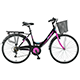 Ümit Kadın Bisikletleri